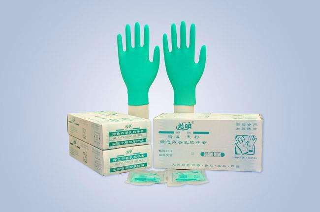 无粉乳胶手套_精品无粉绿色芦荟乳胶手套-江苏省海门市扬子医疗器械有限公司